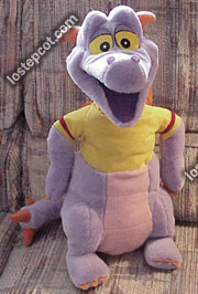 Figment puppet